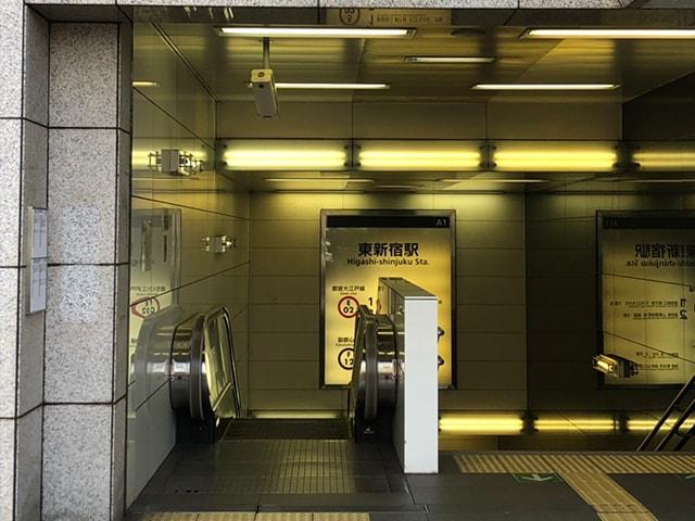 メンズ脱毛フィーゴ新宿店の行き方 東新宿駅から1