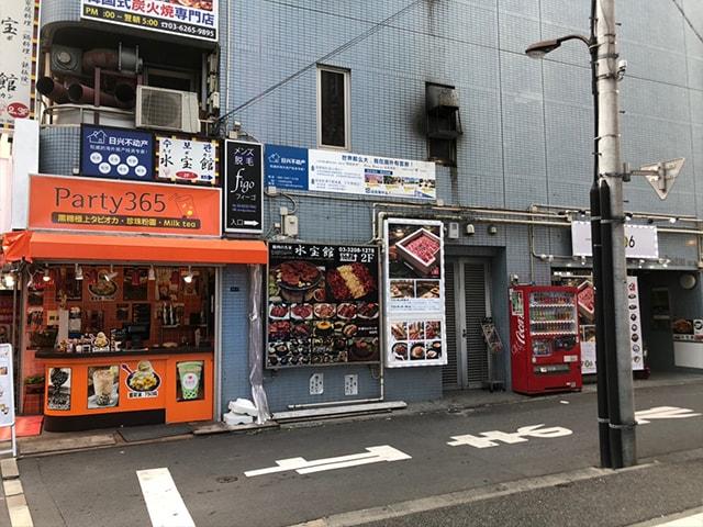 メンズ脱毛フィーゴ新宿店の行き方 東新宿駅から5