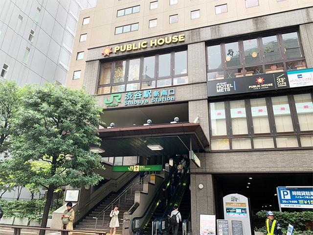 メンズ脱毛フィーゴ渋谷店への道順1