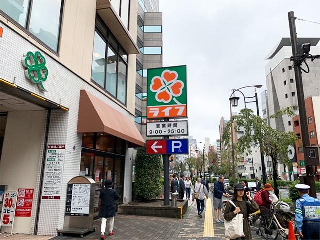 メンズ脱毛フィーゴ渋谷店への道順6
