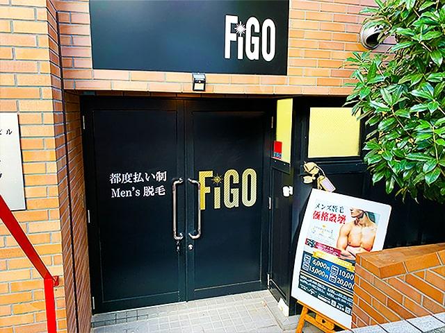 【都度払い】東京・渋谷のヒゲ・男性脱毛ならメンズ脱毛フィーゴ渋谷店
