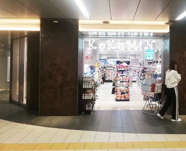 メンズ脱毛フィーゴ大阪心斎橋店 心斎橋駅からの道順2