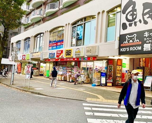 メンズ脱毛フィーゴ所沢店への道順2