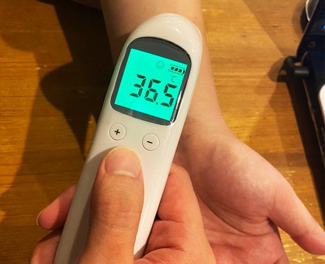 メンズ脱毛フィーゴ新宿店新型コロナウィルス感染予防対策 検温の実施