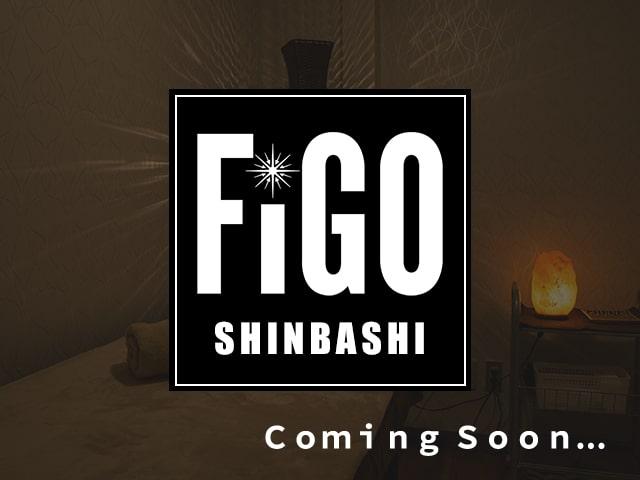 完全都度払い制メンズ脱毛figo(フィーゴ) 新橋店